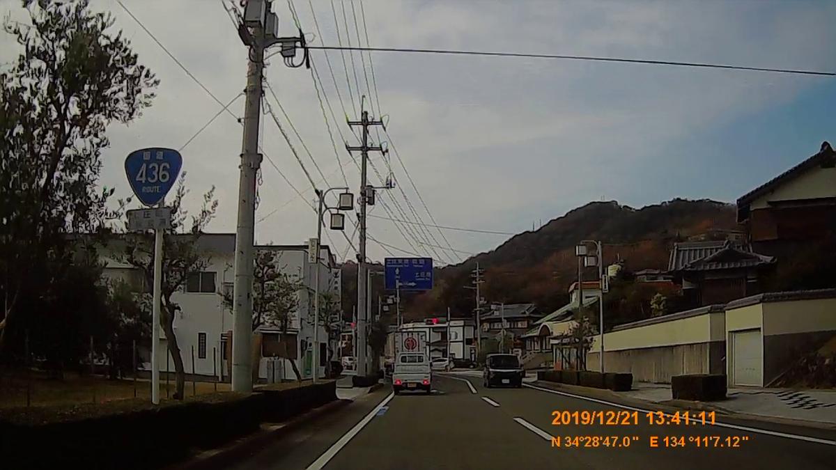 f:id:japan_route:20200106224631j:plain