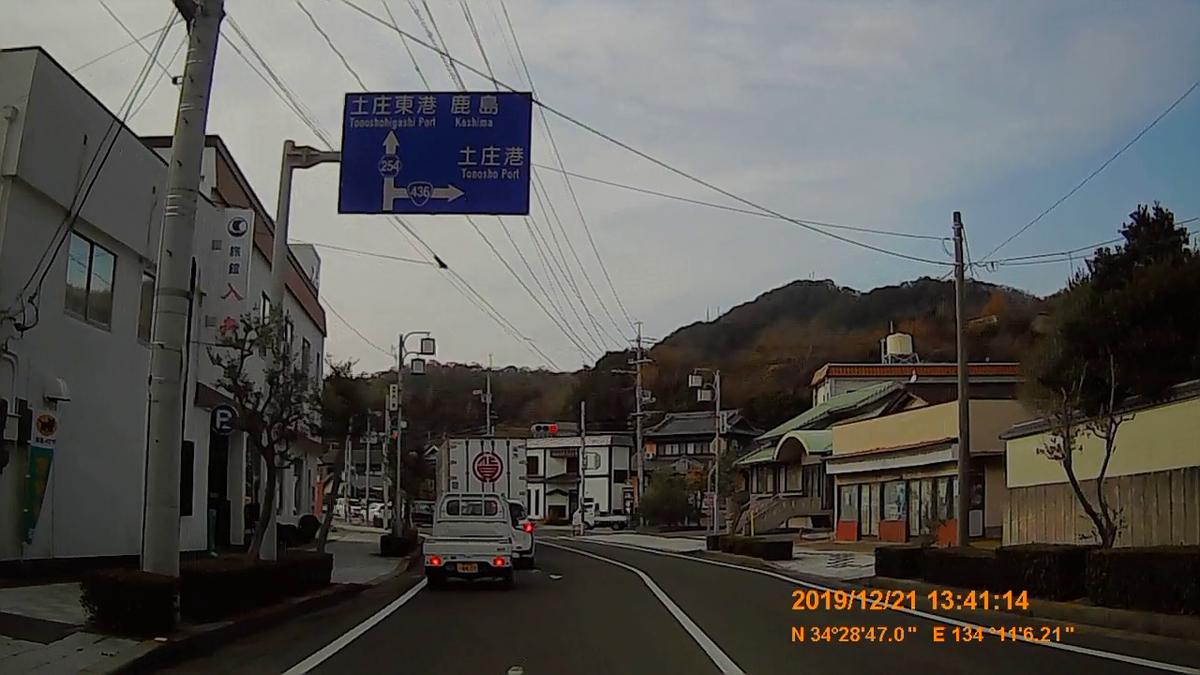 f:id:japan_route:20200106224640j:plain