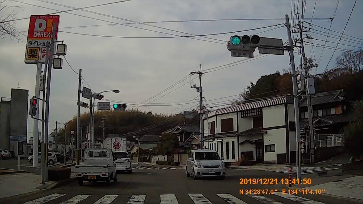 f:id:japan_route:20200106224643j:plain