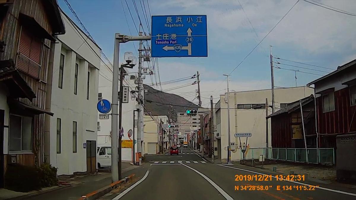 f:id:japan_route:20200106224703j:plain