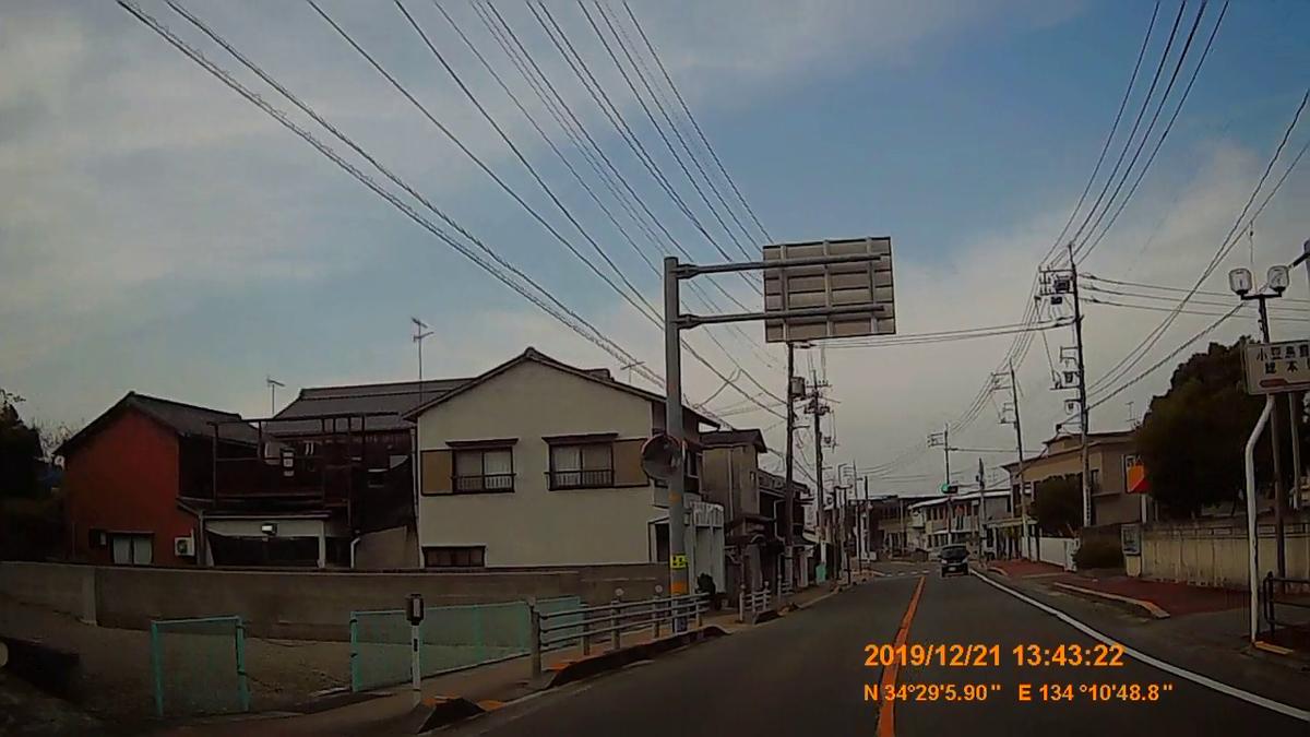 f:id:japan_route:20200106224716j:plain