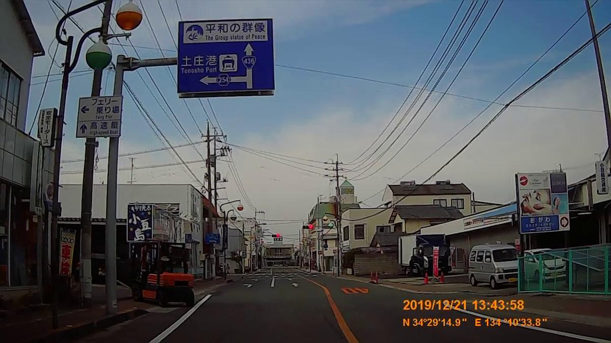 f:id:japan_route:20200106224724j:plain