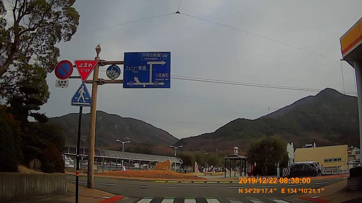 f:id:japan_route:20200106224804j:plain