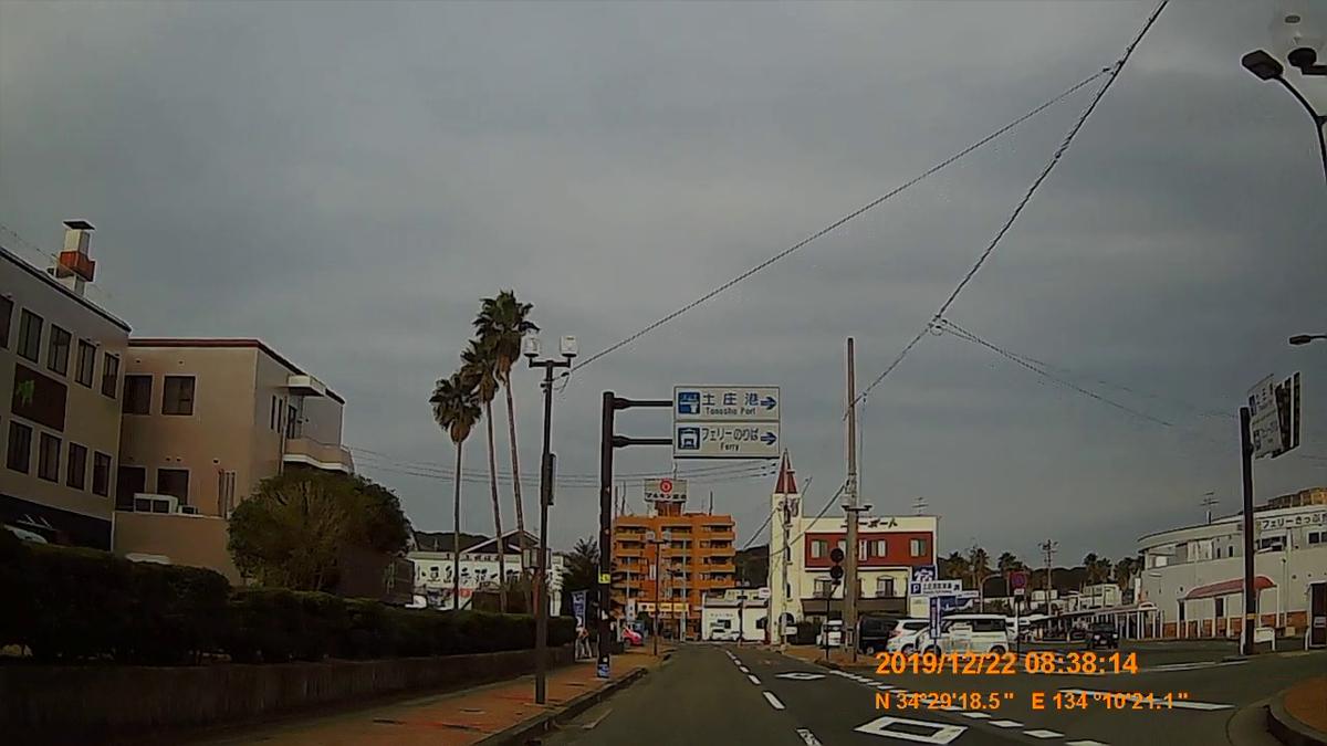 f:id:japan_route:20200106224817j:plain