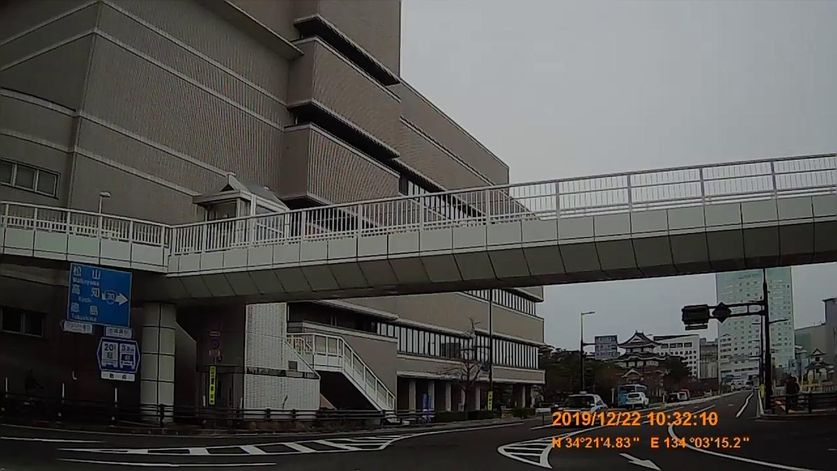 f:id:japan_route:20200106225642j:plain