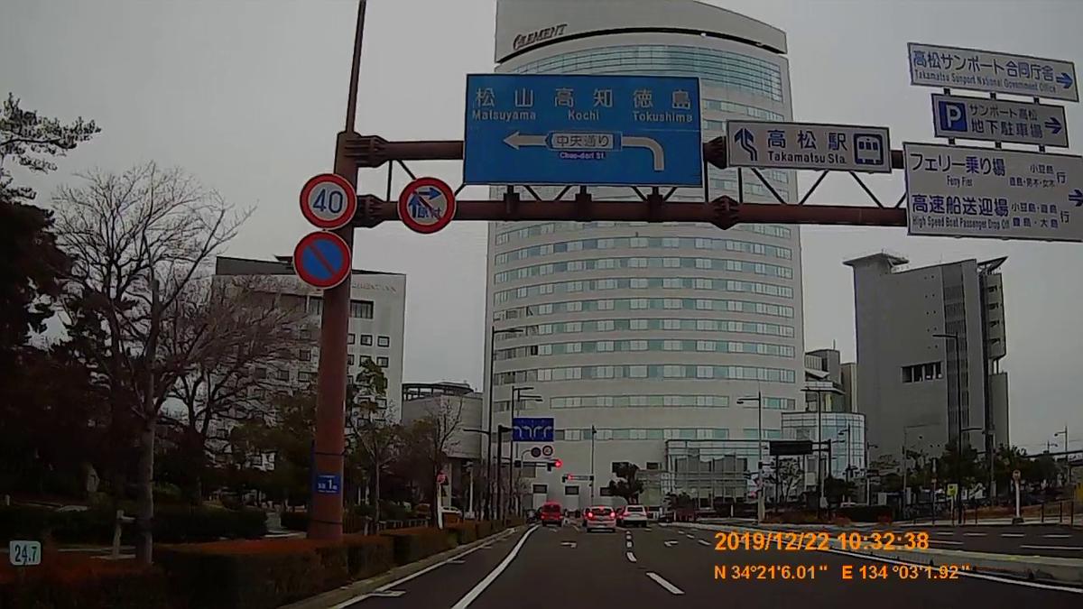 f:id:japan_route:20200106225651j:plain