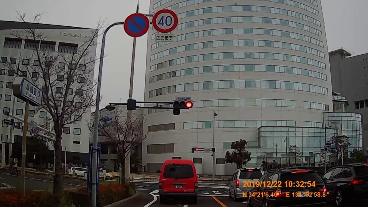 f:id:japan_route:20200106225655j:plain