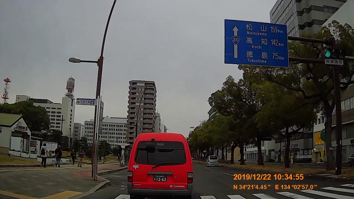 f:id:japan_route:20200106225706j:plain