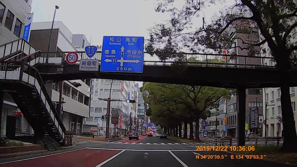 f:id:japan_route:20200106225715j:plain