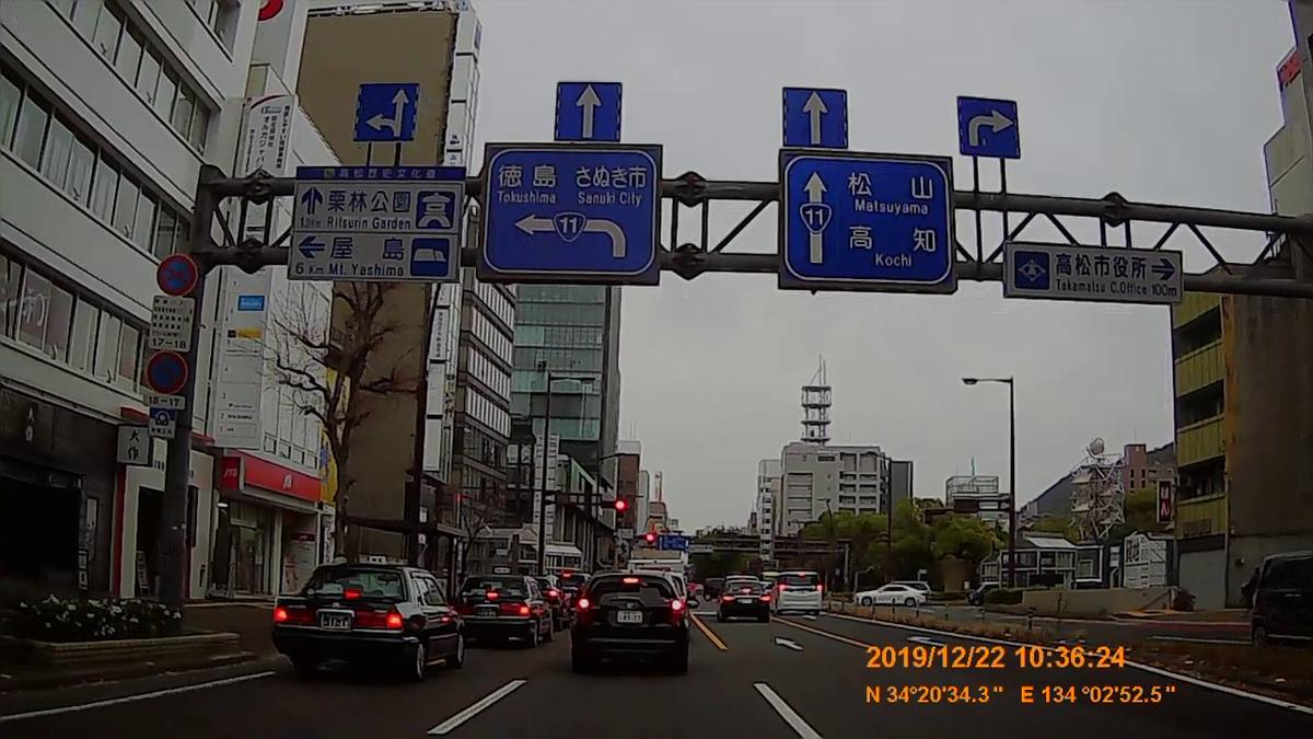 f:id:japan_route:20200106225724j:plain