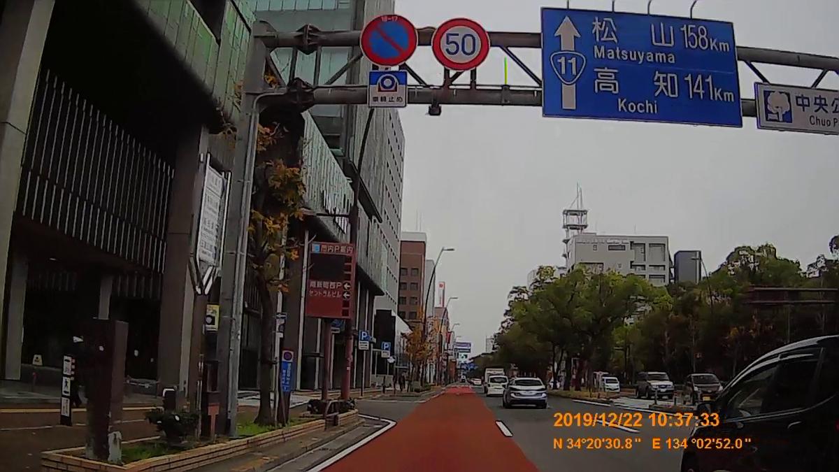 f:id:japan_route:20200106225754j:plain
