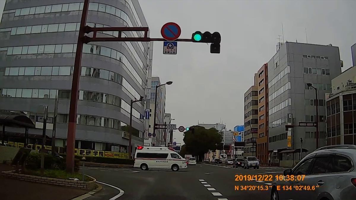 f:id:japan_route:20200106225803j:plain