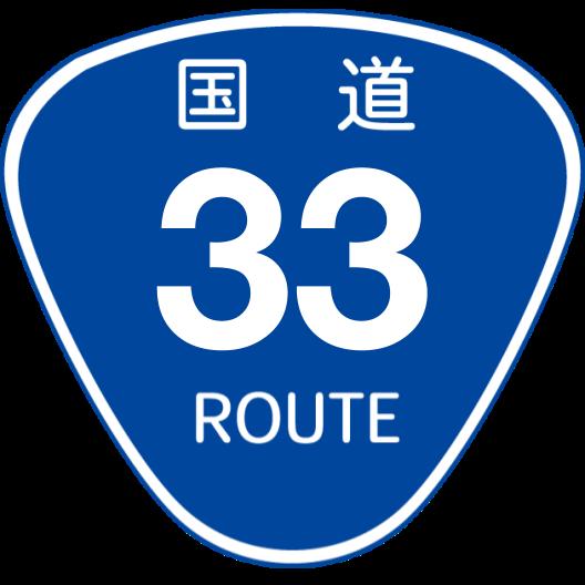 f:id:japan_route:20200111164752p:plain