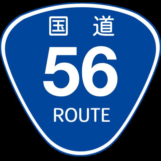 f:id:japan_route:20200111164812p:plain
