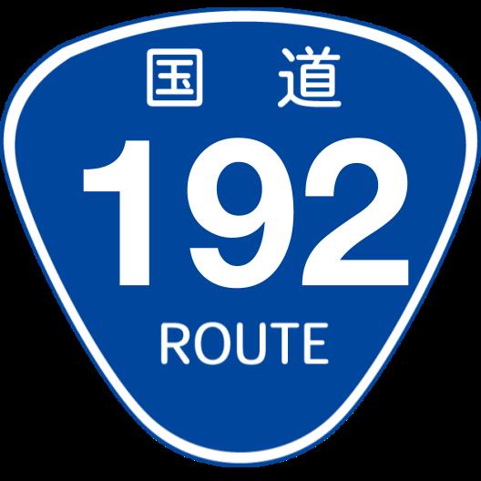 f:id:japan_route:20200111164825p:plain