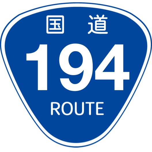f:id:japan_route:20200111164828p:plain