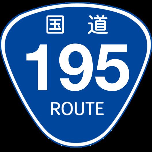 f:id:japan_route:20200111164831p:plain
