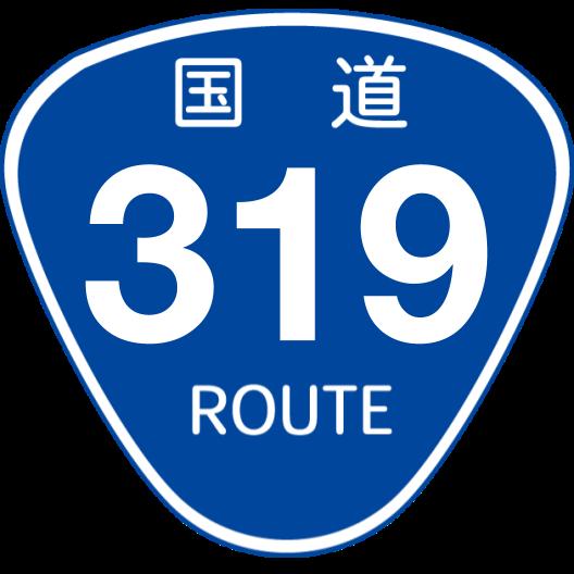 f:id:japan_route:20200111164841p:plain