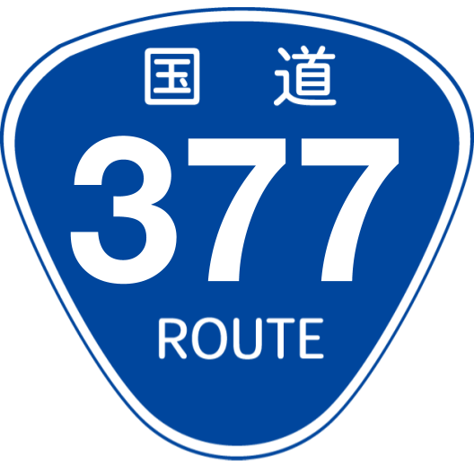 f:id:japan_route:20200111164850p:plain