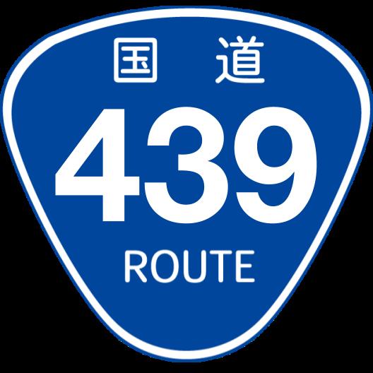 f:id:japan_route:20200111164902p:plain