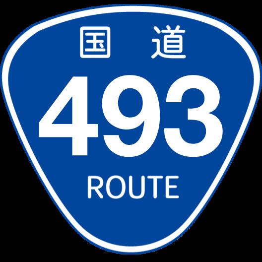 f:id:japan_route:20200111164906p:plain