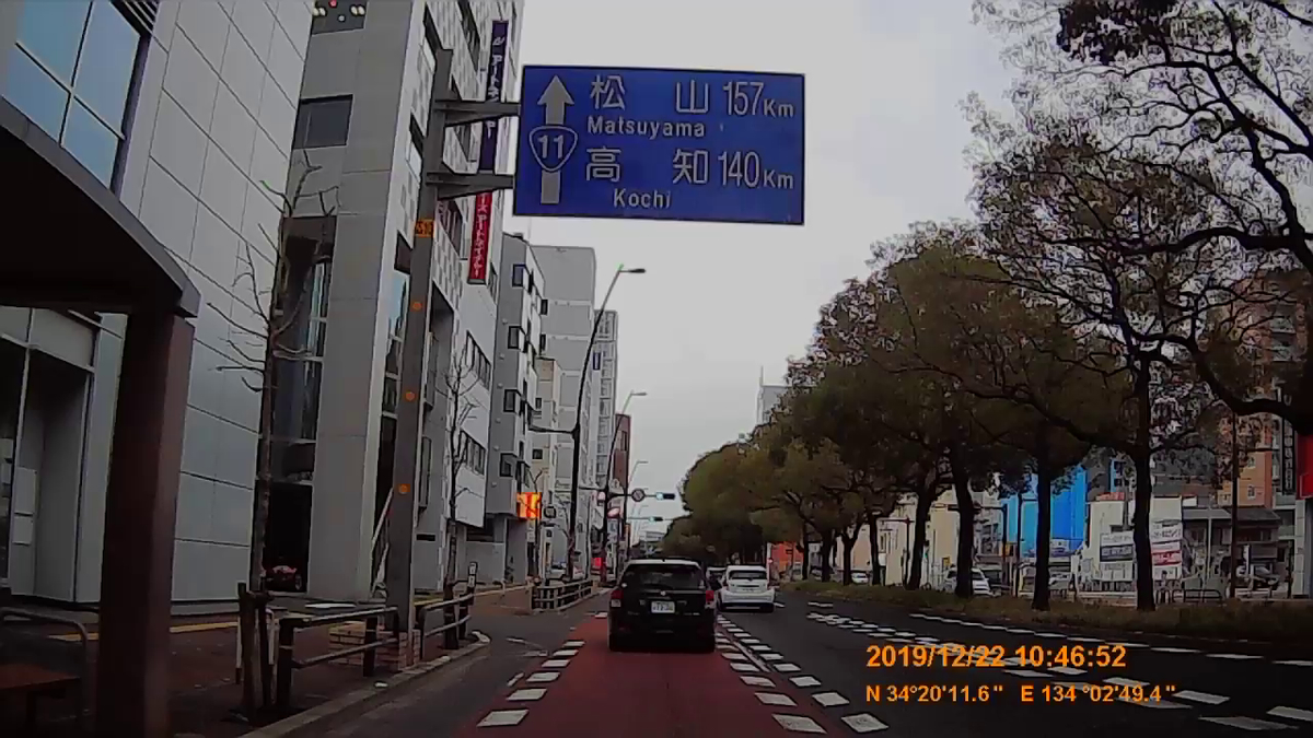 f:id:japan_route:20200111165441j:plain