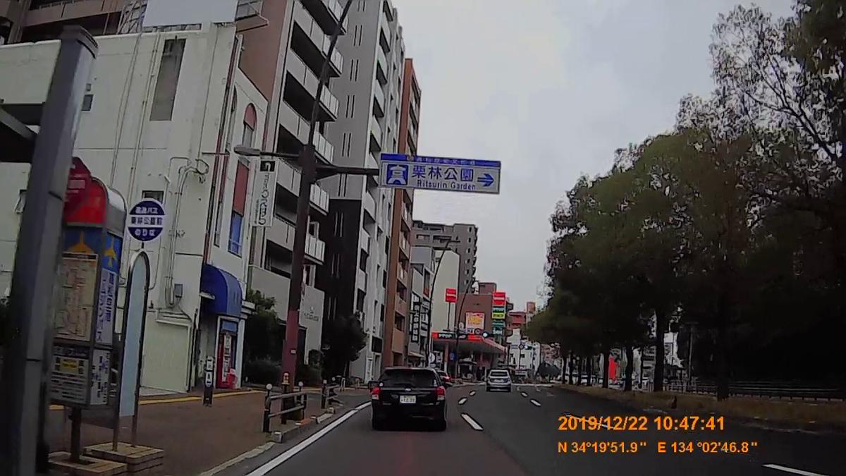 f:id:japan_route:20200111165509j:plain