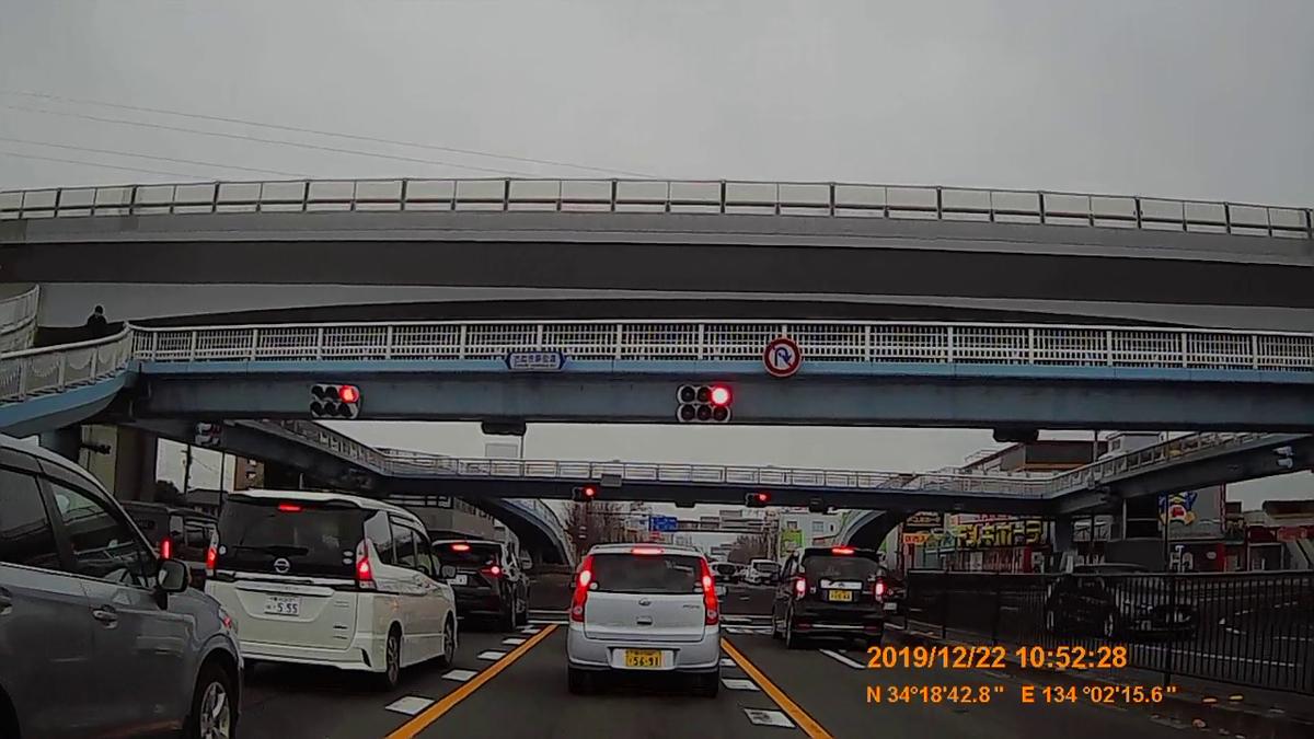 f:id:japan_route:20200111165529j:plain