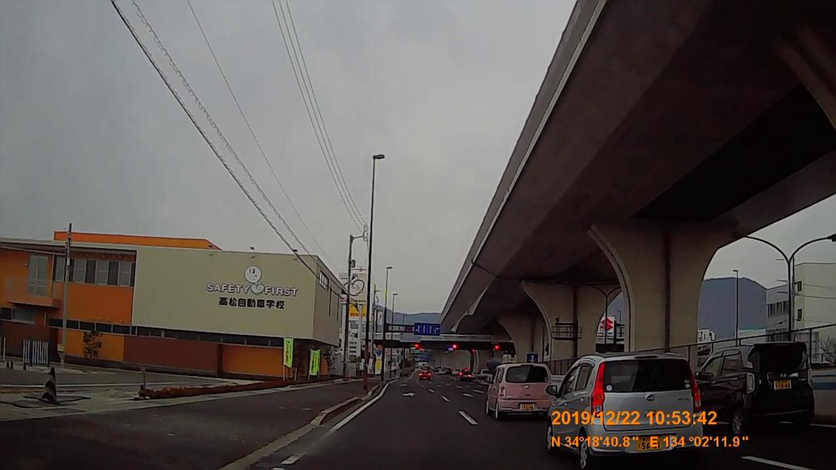 f:id:japan_route:20200111165553j:plain