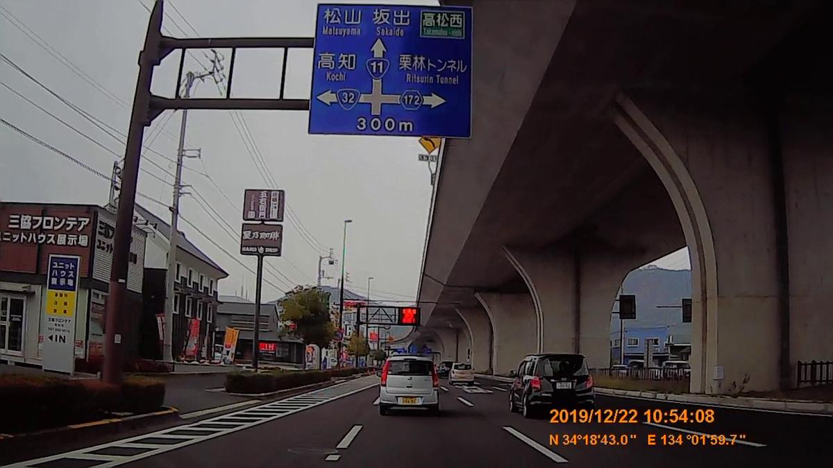 f:id:japan_route:20200111165622j:plain