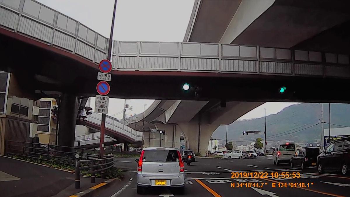 f:id:japan_route:20200111165627j:plain