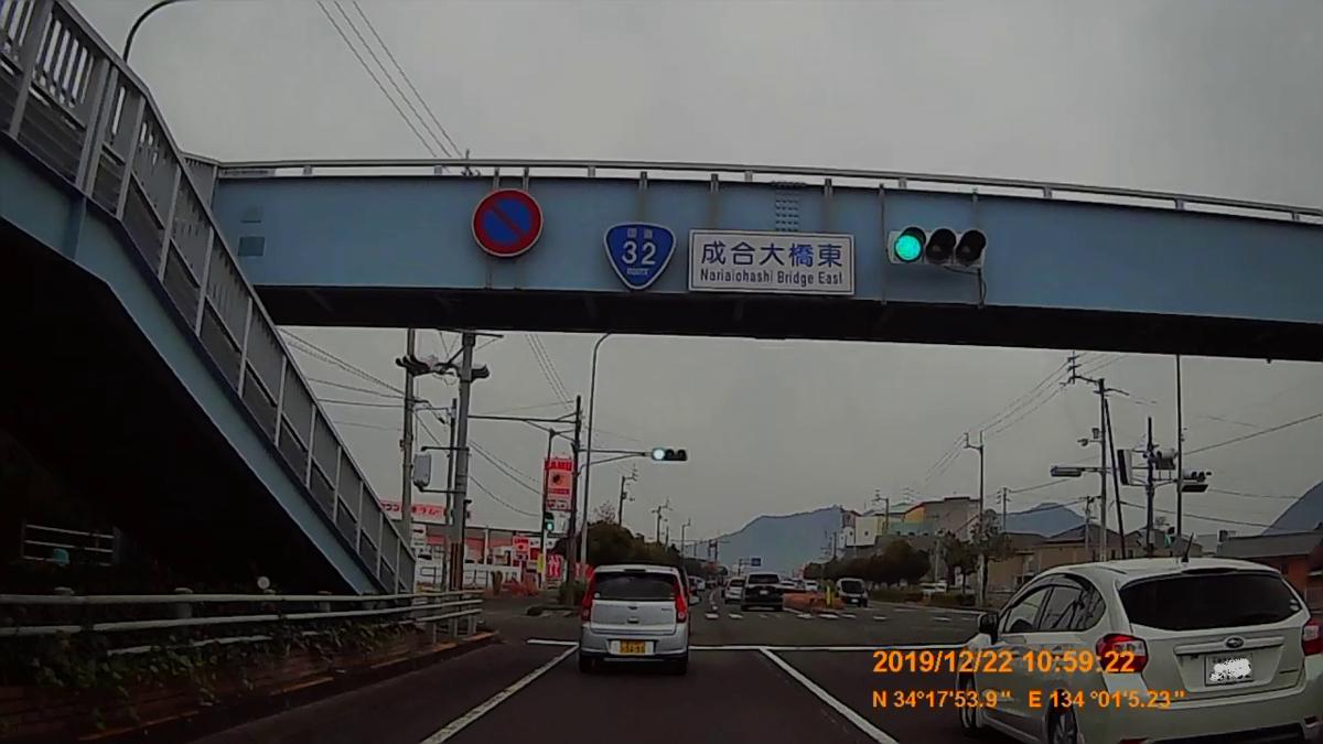 f:id:japan_route:20200111165750j:plain