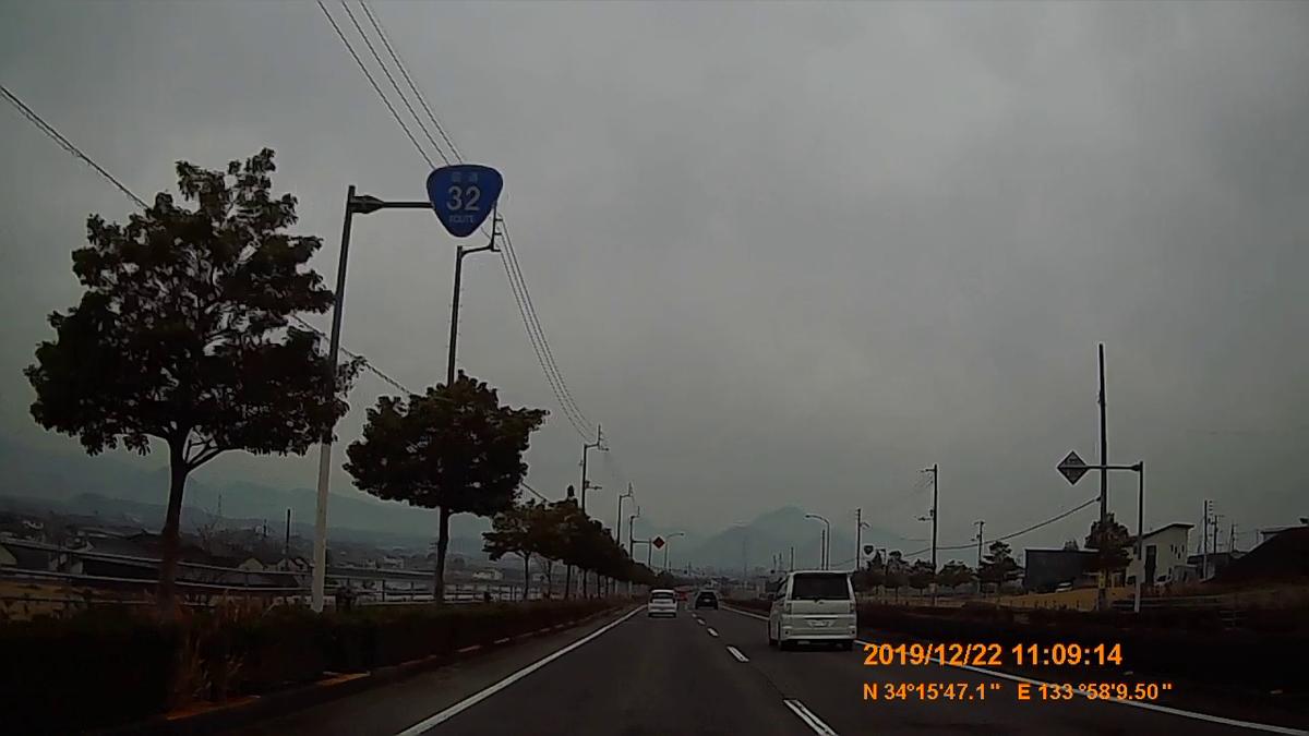 f:id:japan_route:20200111165822j:plain