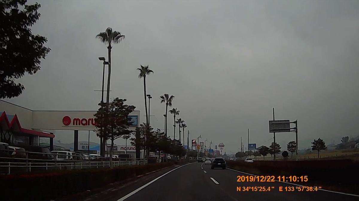 f:id:japan_route:20200111165835j:plain