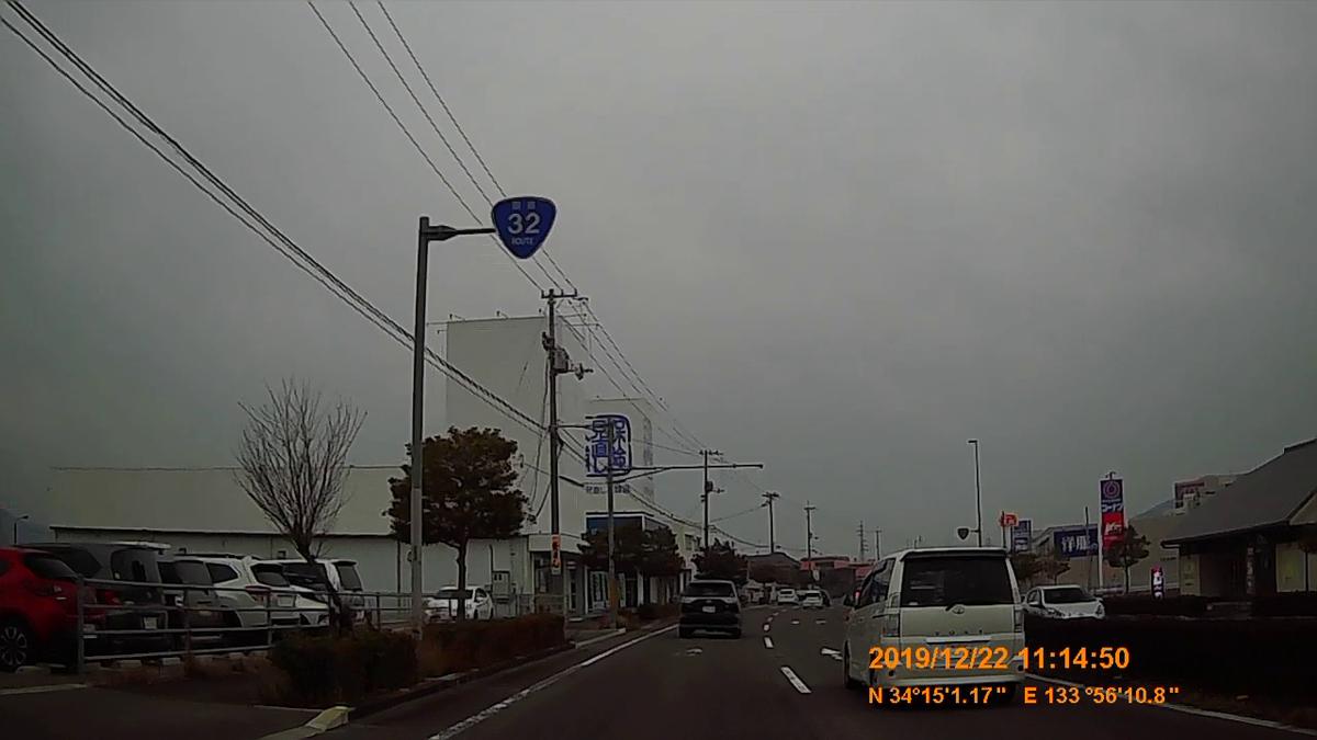f:id:japan_route:20200111165917j:plain