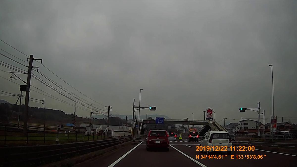 f:id:japan_route:20200111170020j:plain