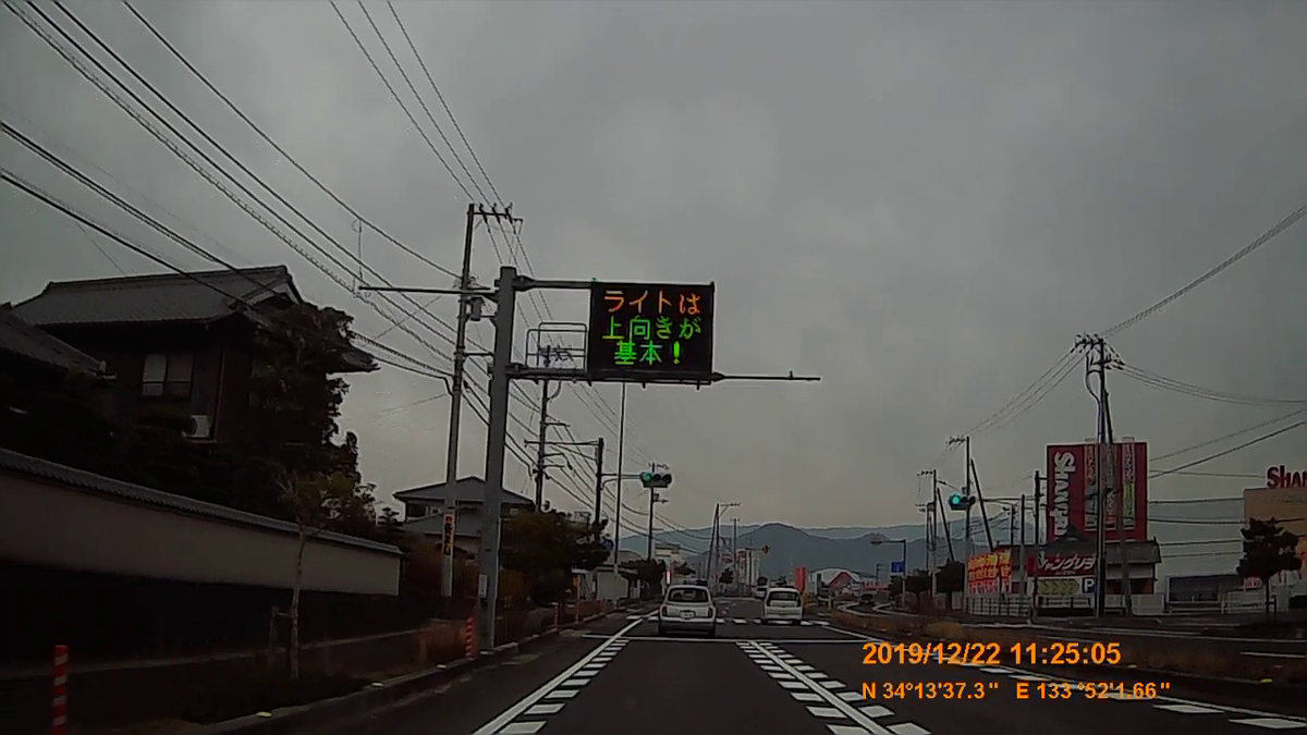 f:id:japan_route:20200111170028j:plain