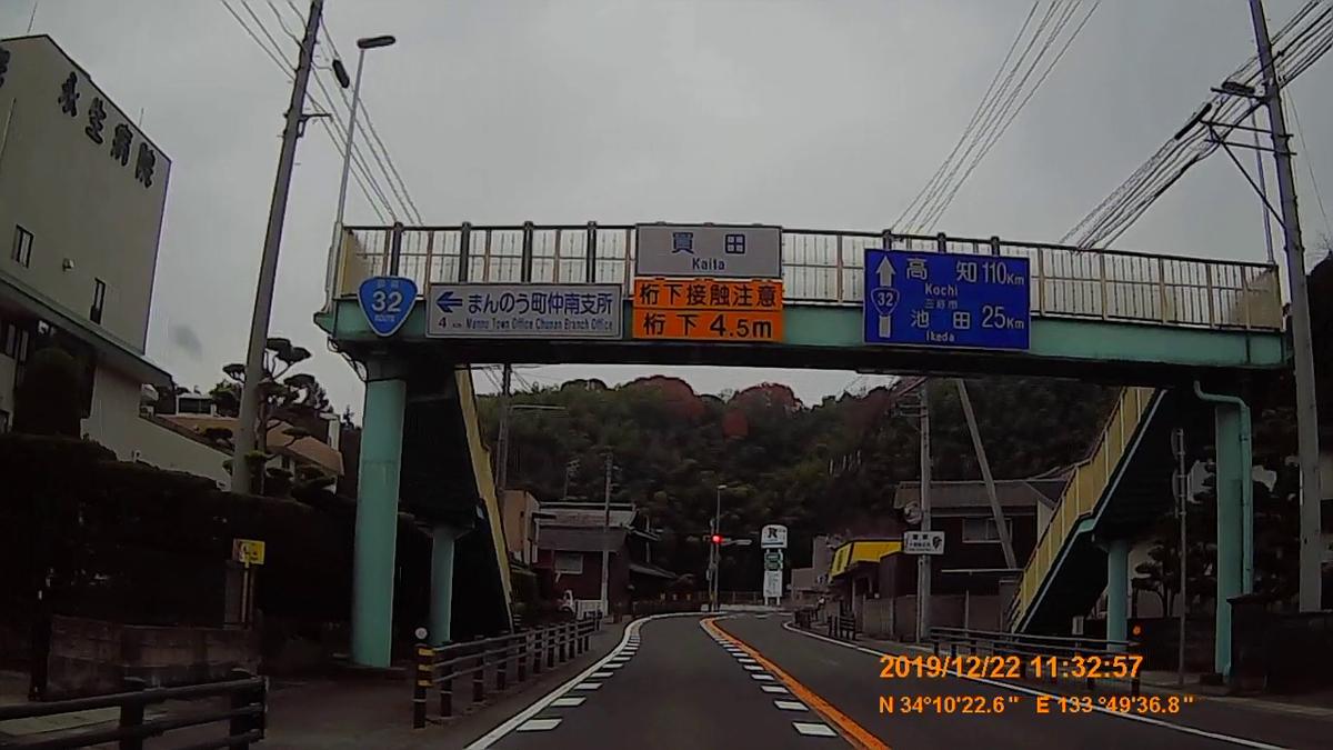 f:id:japan_route:20200111170208j:plain