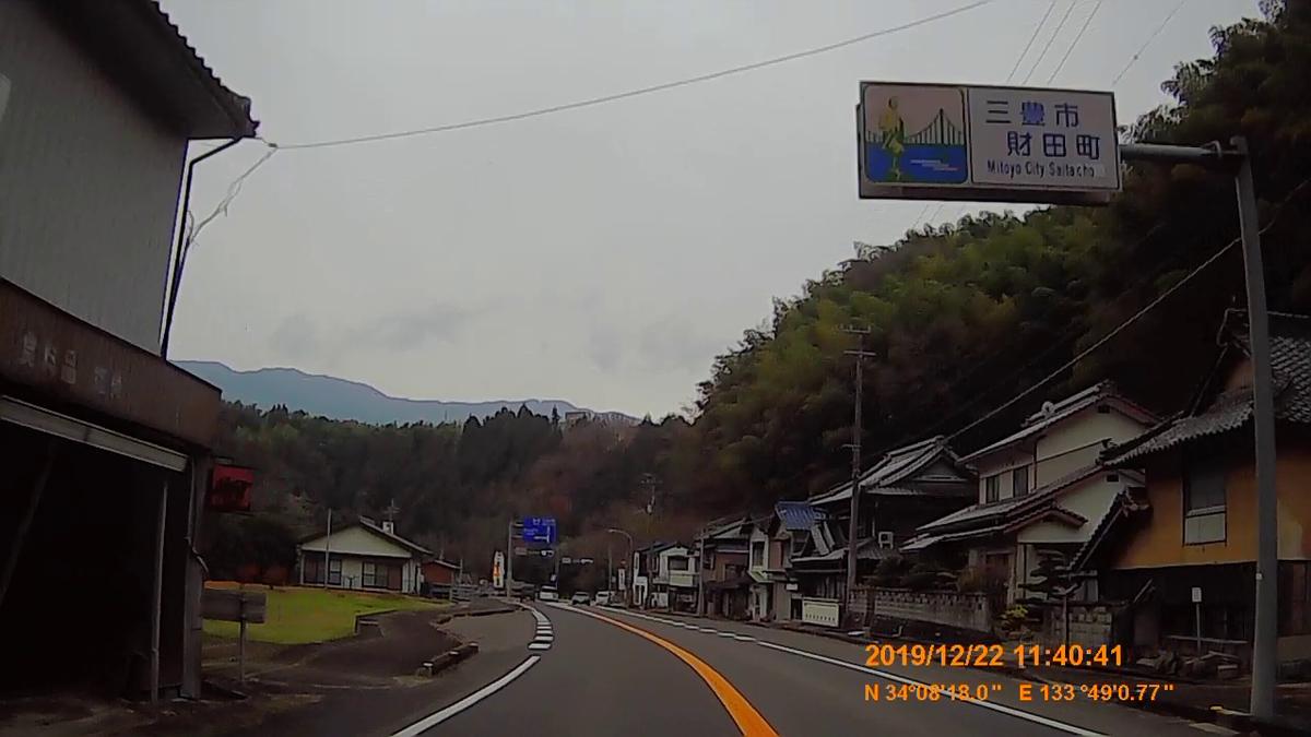 f:id:japan_route:20200111170254j:plain