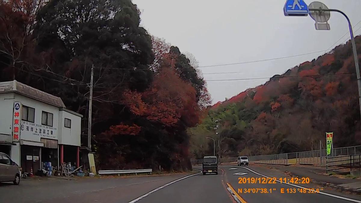 f:id:japan_route:20200111170303j:plain