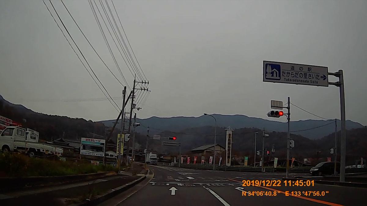 f:id:japan_route:20200111170318j:plain