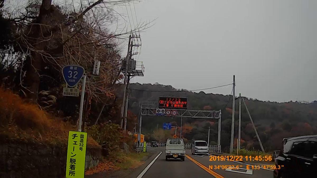 f:id:japan_route:20200111170326j:plain