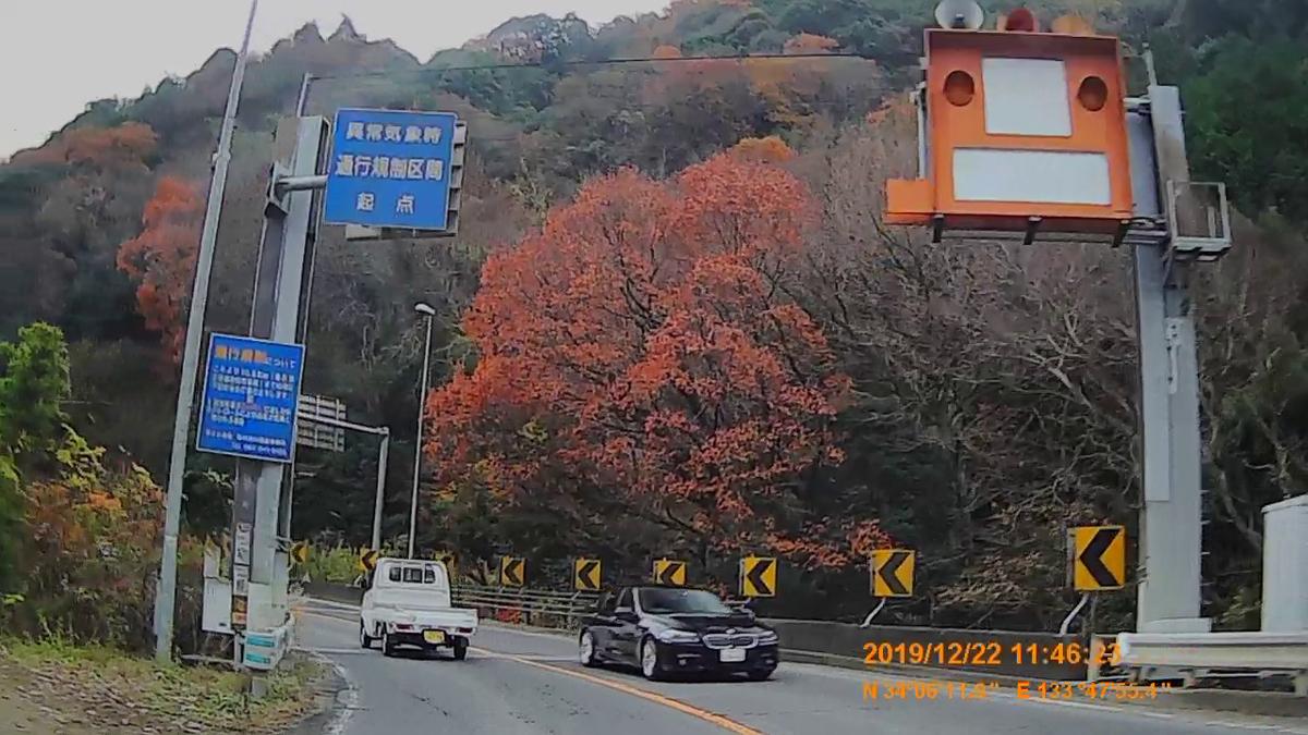 f:id:japan_route:20200111170337j:plain