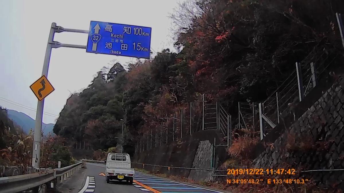 f:id:japan_route:20200111170407j:plain