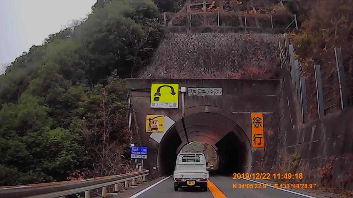 f:id:japan_route:20200111170505j:plain