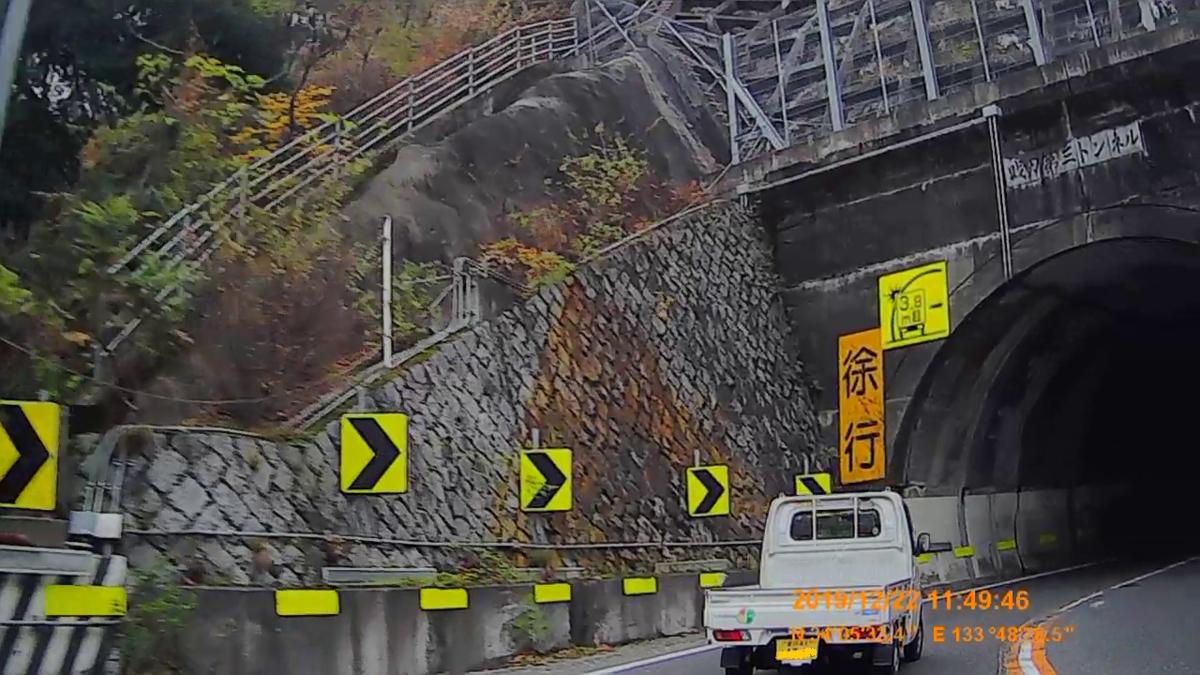 f:id:japan_route:20200111170527j:plain