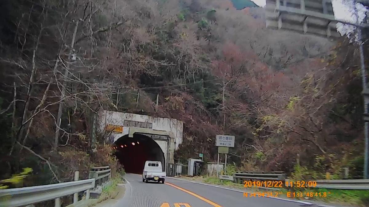 f:id:japan_route:20200111170615j:plain
