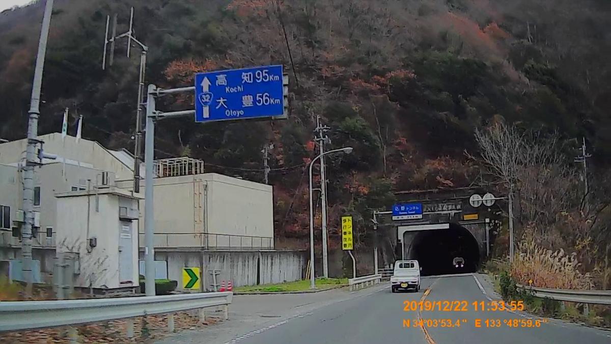 f:id:japan_route:20200111170708j:plain