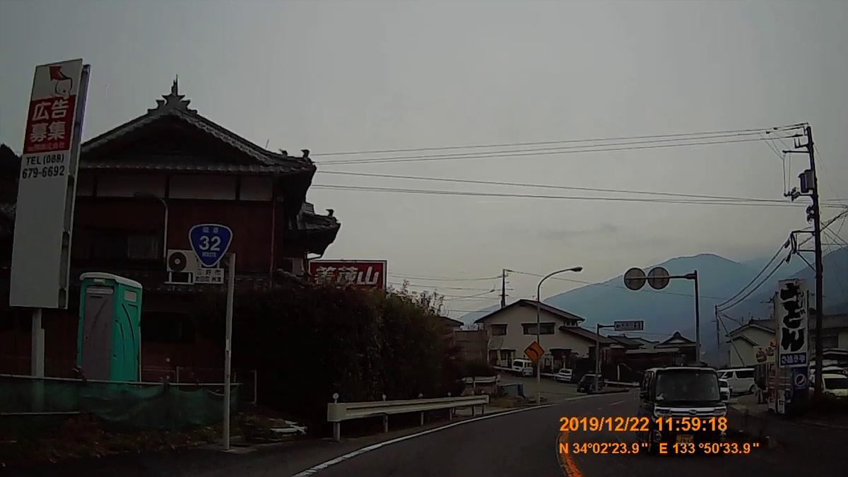 f:id:japan_route:20200111170819j:plain