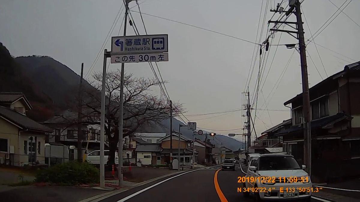 f:id:japan_route:20200111170828j:plain